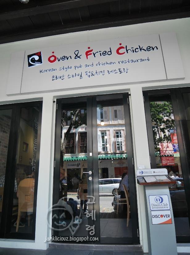 Oven & Fried Chicken (OFC / Okkudak & Ssaldak 오꾸닭)