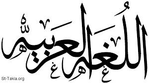 تحميل منهجيّة المقال الادبي  و تحليل النص  في مادّة العربيّة  باكالوريا (شعبة الآداب)