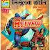 Review Nirmulak Kranti Raj Comics – Strong & Weak Sides