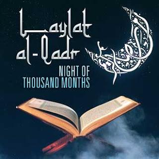 Umroh Ramadhan 2016, Bulan Penuh Kemuliaan