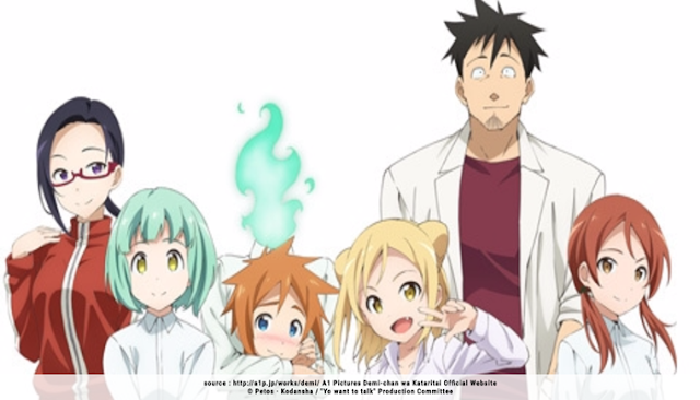 Download Demi-chan wa Kataritai Subtitle Indonesia
