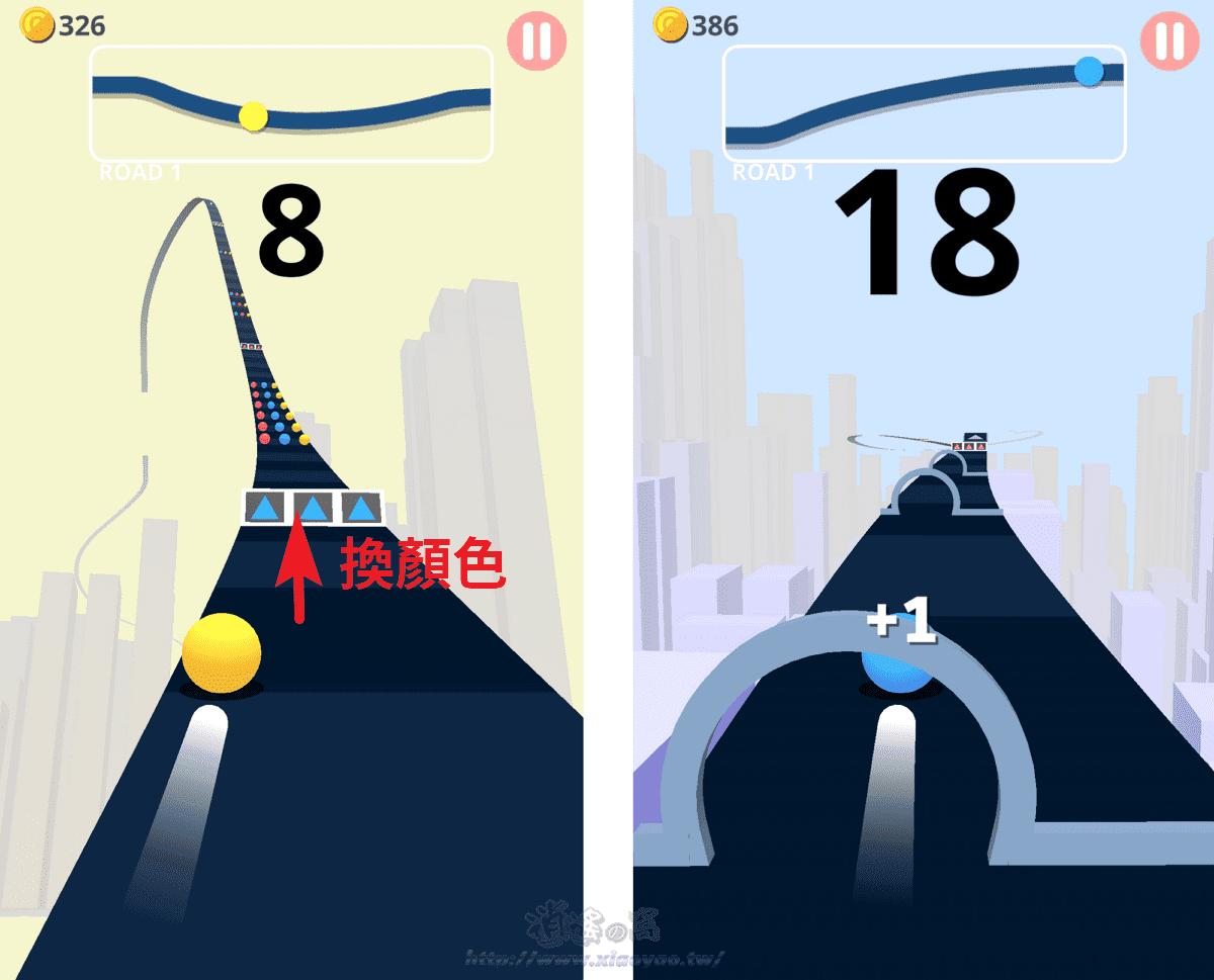 Color Road!玩法簡單的反應遊戲