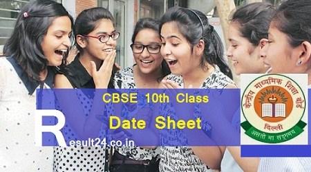 cbse class 10 date sheet 2018