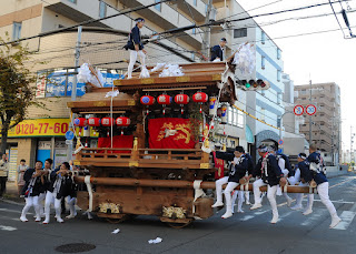 「令和の門真の発展を願ってだんじり・太鼓台パレード」--- Hope and Well Wishes for Kadoma-shi in the New Reiwa Era Danjiri and Taiko Drum Parade (11/23/19) - pt.4 - Gathering at the meeting place... And then they re off!