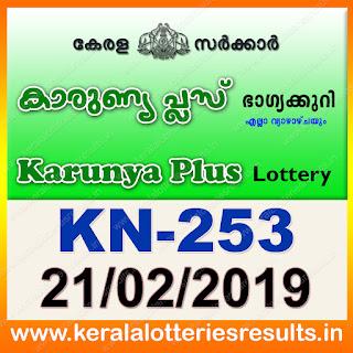 """kerala lottery result 21 02 2019 karunya plus kn 253"", karunya plus today result : 21-02-2019 karunya plus lottery kn-253, kerala lottery result 21-02-2019, karunya plus lottery results, kerala lottery result today karunya plus, karunya plus lottery result, kerala lottery result karunya plus today, kerala lottery karunya plus today result, karunya plus kerala lottery result, karunya plus lottery kn.253 results 21-02-2019, karunya plus lottery kn 253, live karunya plus lottery kn-253, karunya plus lottery, kerala lottery today result karunya plus, karunya plus lottery (kn-253) 21/02/2019, today karunya plus lottery result, karunya plus lottery today result, karunya plus lottery results today, today kerala lottery result karunya plus, kerala lottery results today karunya plus 21 01 18, karunya plus lottery today, today lottery result karunya plus 21-02-19, karunya plus lottery result today 21.02.2019, kerala lottery result live, kerala lottery bumper result, kerala lottery result yesterday, kerala lottery result today, kerala online lottery results, kerala lottery draw, kerala lottery results, kerala state lottery today, kerala lottare, kerala lottery result, lottery today, kerala lottery today draw result, kerala lottery online purchase, kerala lottery, kl result,  yesterday lottery results, lotteries results, keralalotteries, kerala lottery, keralalotteryresult, kerala lottery result, kerala lottery result live, kerala lottery today, kerala lottery result today, kerala lottery results today, today kerala lottery result, kerala lottery ticket pictures, kerala samsthana bhagyakuri"