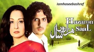 Hazaron-saal-Pakistani-drama