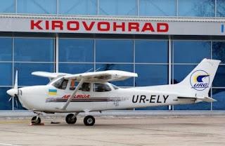 Kirovohrad State Flight Academy of Ukraine