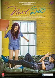 Tamannaah & Sundeep Kishan's 'Next Enti' Movie First Look Posters!