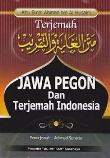 Buku Terjemah Matan Ghoyah Wat Taqrib Toko Buku Aswaja Surabaya