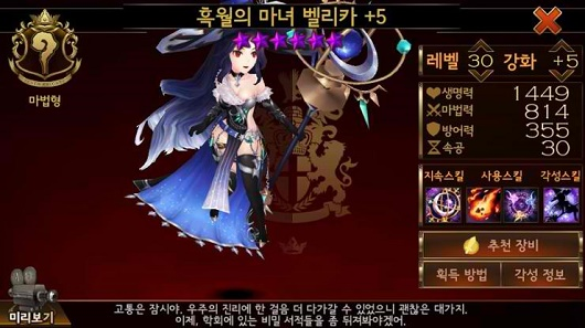 Possible upcoming Heroes on Seven Knights Global and all