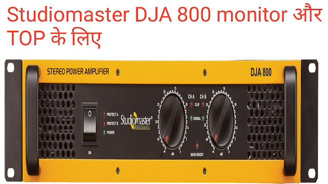 STUDIOMASTER DJA 800 power amplifier price and specification