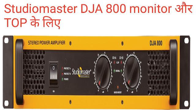 studiomaster 800 watt amplifier,studiomaster amplifiers price