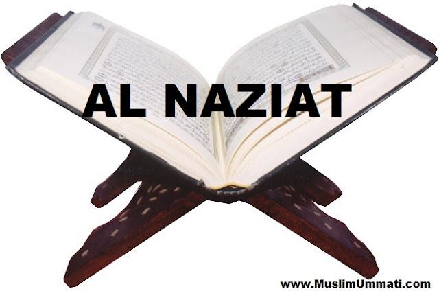 79 Surah An Naziat