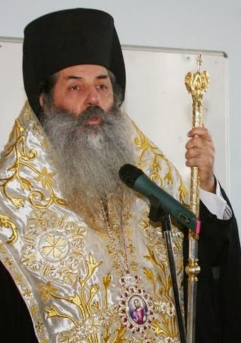Image result for Παναγιώτης Ανδριοπουλος Seraphim piraeus