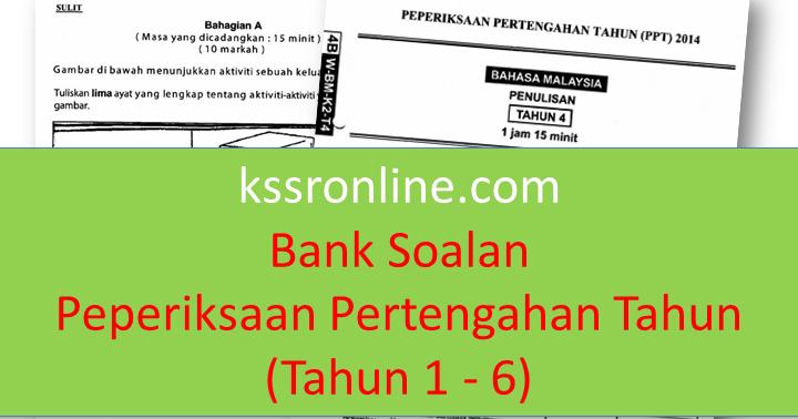 Kssronline.com - KSSR, DSKP, UPSR, LINUS: Bank Soalan Peperiksaan