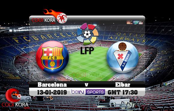 مشاهدة مباراة برشلونة وإيبار اليوم 13-1-2019 في الدوري الأسباني