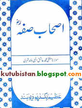 Ashab-e-Suffa