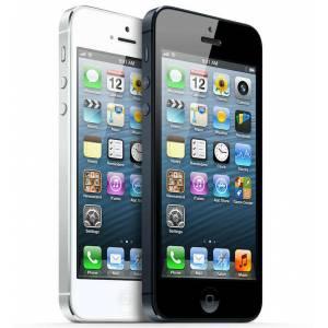 iphone format atma