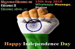 Happy Independence Day quotes in Hindi latest-2017: