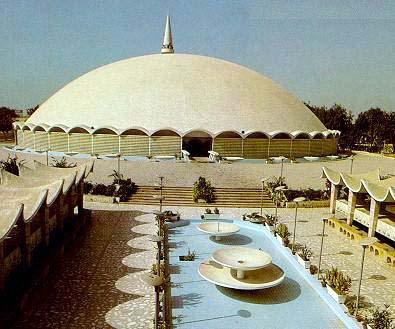 Spreebird Masjid E Tooba Karachi Pakistan