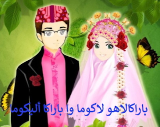 Ucapan Selamat Menikah Dalam Bahasa Arab Yang Baik