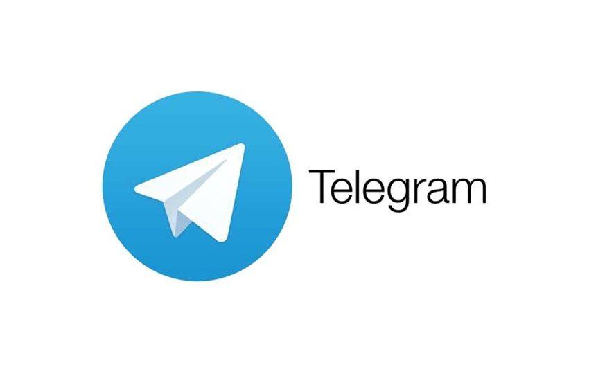 Llega un cambio esperado a @Telegram