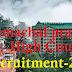हिमाचल प्रदेश हाई कोर्ट में क्लर्क,स्टेनोग्राफर , जूनियर ऑफिस असिस्टेंट की  बम्पर भर्ती !! Himachal pradesh high court recruitment 2018, Apply Before Last date