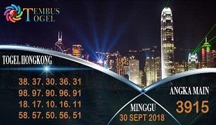 Prediksi Angka Togel Hongkong Minggu 30 September 2018