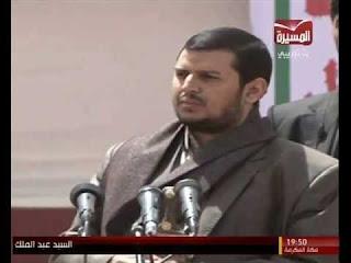 زعيم الحوثيين يطلب الاستغاثه من روسياء
