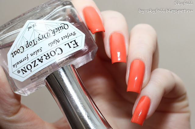 El Corazon Perfect Nails №417 Quick Dry Top Coat