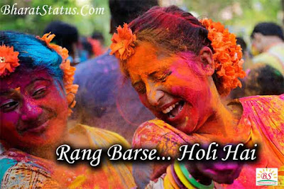 Happy Holi wishes images in hd with wallpapers