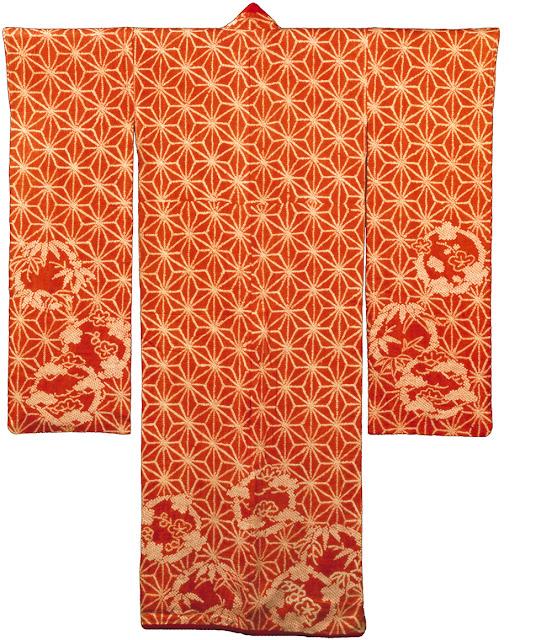 Vancouver Luxury Designer Consignment Shop: Vintage Kimono