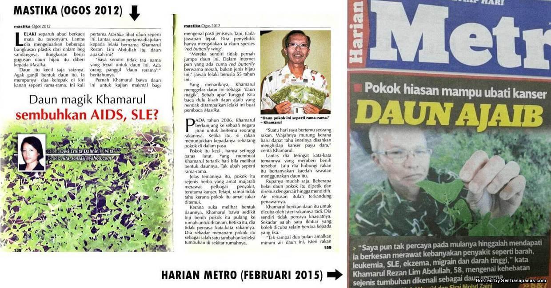 Pakcik Khamarul - Keratan Akhbar