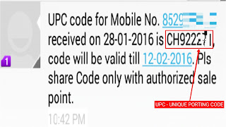 Mobile number UPC code in image