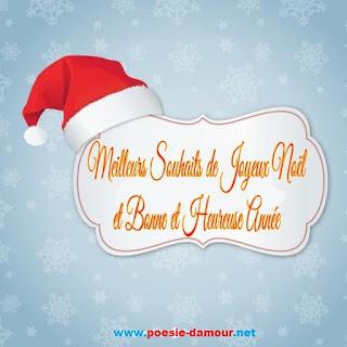Meilleurs Souhaits de Joyeux Noël et Bonne et Heureuse Année