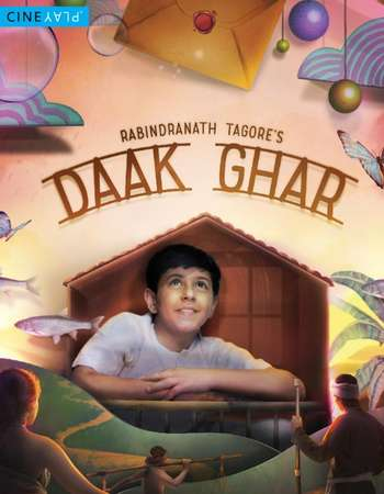 Daak Ghar 2017 Full Hindi Movie HDRip Free Download