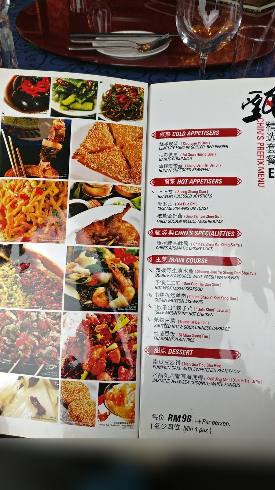 2019 year for lady- Stylish chins chinese cuisine price