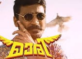 Maari 2015 Malayalam Dubbed Movie Watch Online