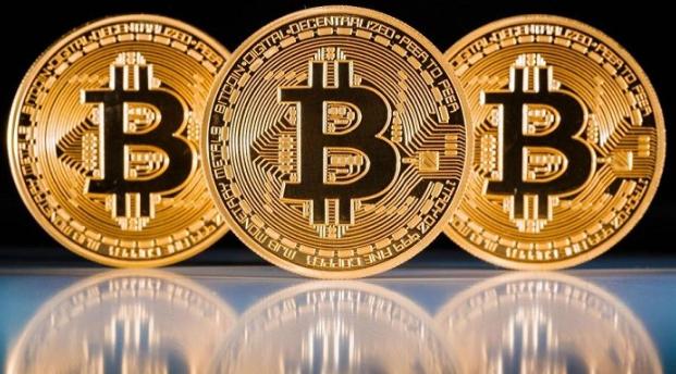 Penjelasan lengkap Apa itu Bitcoin Dan Bagaimana Cara Mendapatkannya