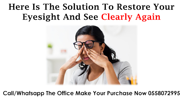 Protect Your Eyes, Protect Your Vision - Restore Your Eyesight