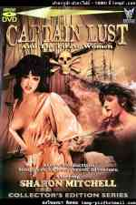 Captain Lust and the Pirate Women 1977