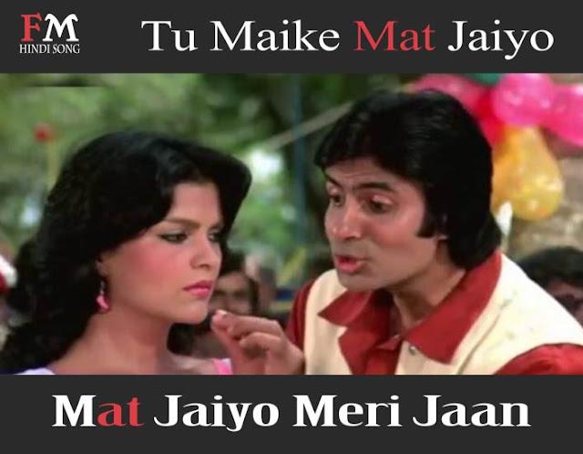 Tu-Maike-Mat-Jaiyo,-Mat-Jaiyo-Meri-Jaan