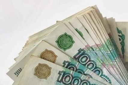Деньги в долг под расписку в смоленске