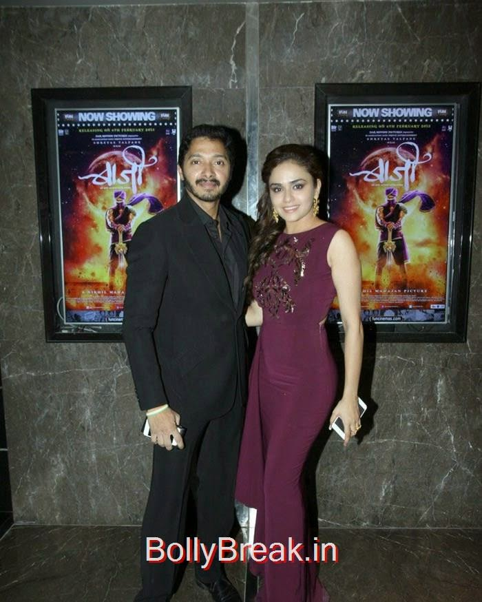 Shreyas Talpade, Amruta Khanvilkar, Pics from 'Baji' Marathi Movie Premier Photo Gallery