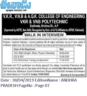 Assistant Professor Jobs 2019 Recruitment V.K.R., V.N.B & A.G.K. College Of Engineering VKR & VNB Polytechnic, Gudivada, Walk-Interview