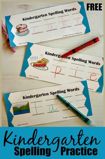 kindergarten-spelling-practice
