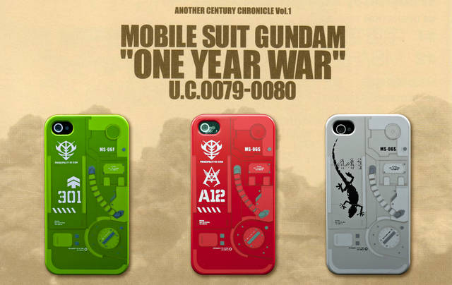 gundam zaku iphone