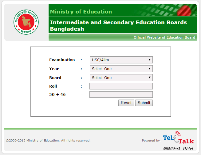 SSC Result 2012 Mark Sheet will be available on May 16 ...