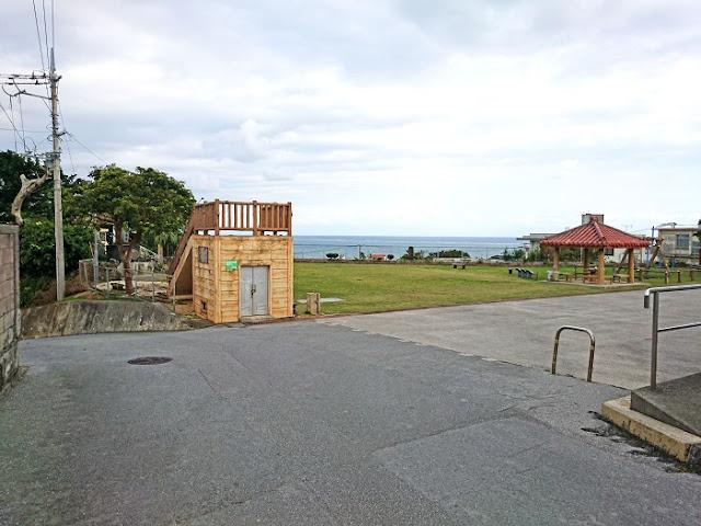 志喜屋農村公園の写真