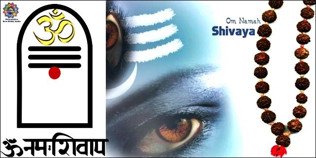 mantra, rosary, spiritual, religion, shiva, god, religion, dharma, sound therapy, consciousness, sanatan dharma